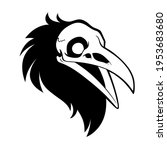 dead bird skull with feathers | Shutterstock .eps vector #1953683680