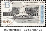 Rome  Circa 2016  Used Postage...