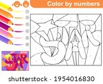 star. coloring puzzle with... | Shutterstock .eps vector #1954016830