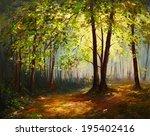 Oil Painting Landscape   Summe...