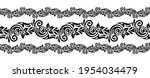 seamless swirly decorative... | Shutterstock .eps vector #1954034479