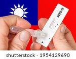 positive rapid test on covid 19 ...   Shutterstock . vector #1954129690