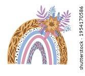 rainbow clip art  rainbow... | Shutterstock .eps vector #1954170586