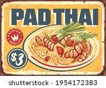 pad thai retro restaurant menu... | Shutterstock .eps vector #1954172383