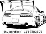 vector black and white image of ...   Shutterstock .eps vector #1954583806