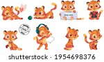 cute baby tiger character in... | Shutterstock .eps vector #1954698376