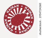 hainan stamp. travel red rubber ... | Shutterstock .eps vector #1954724260