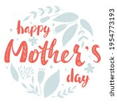 Mother's Day Greeting Card Or...