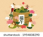 dragon boat festival... | Shutterstock . vector #1954838290