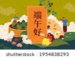 people enjoy giant traditional... | Shutterstock . vector #1954838293