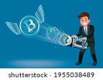 business people use computer...   Shutterstock .eps vector #1955038489