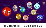kawaii planets with different...   Shutterstock .eps vector #1955108683