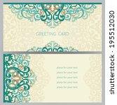vintage ornate cards in east... | Shutterstock .eps vector #195512030