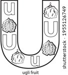 children's alphabet coloring... | Shutterstock .eps vector #1955126749