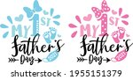 my first father's day. fathers... | Shutterstock .eps vector #1955151379