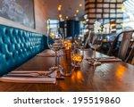 table set restaurant   Shutterstock . vector #195519860