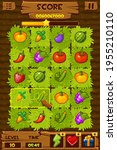 vegetable beds  farm field with ...