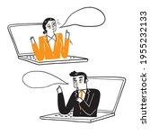 illustration of a businessman... | Shutterstock .eps vector #1955232133