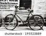 Black And White Old Bicycle  I...
