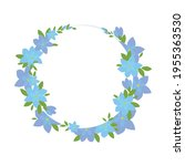round frame with decorative...   Shutterstock .eps vector #1955363530