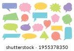 retro cartoon colorful empty...   Shutterstock .eps vector #1955378350