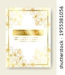 floral botanical wedding...   Shutterstock .eps vector #1955381056