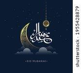 eid mubarak with islamic... | Shutterstock .eps vector #1955428879