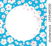 round vector frame with sakura...   Shutterstock .eps vector #1955489200
