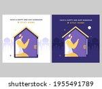 muslim man offering namaz ... | Shutterstock .eps vector #1955491789