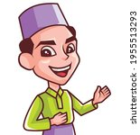 smiling smiling young muslim... | Shutterstock .eps vector #1955513293