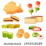 japanese sweets cartoon set ...   Shutterstock .eps vector #1955518189
