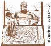 stylish bearded fisherman in a...   Shutterstock .eps vector #1955574739