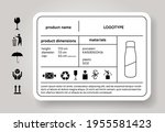 product description sticker.... | Shutterstock .eps vector #1955581423