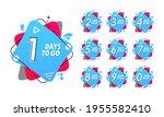 number of days left. countdown... | Shutterstock .eps vector #1955582410