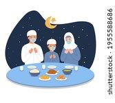 vector illustration of a muslim ... | Shutterstock .eps vector #1955588686