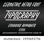 geometric retro font with...   Shutterstock .eps vector #1955692756