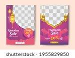 ramadan template background.... | Shutterstock .eps vector #1955829850