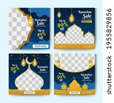 ramadan template background.... | Shutterstock .eps vector #1955829856