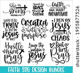 bible verse hand drawn... | Shutterstock .eps vector #1955877526