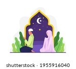 muslim man and his wife doing... | Shutterstock .eps vector #1955916040