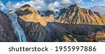 panorama of altai mountains in... | Shutterstock . vector #1955997886