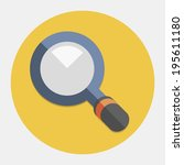 vector magnifying glass icon
