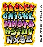 Cartoon graffiti comic doodle font alphabet. Vector