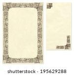 vintage beige paper and...   Shutterstock .eps vector #195629288