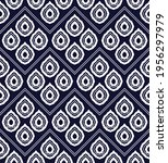 seamless pattern with fabric... | Shutterstock .eps vector #1956297979
