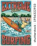 surfing school vintage colorful ...   Shutterstock .eps vector #1956322933