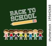 school design over green... | Shutterstock .eps vector #195642668