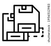 Floppy Disk Backup Icon....