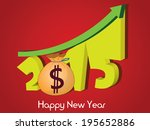 money growth of 2015. happy new ... | Shutterstock .eps vector #195652886