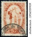 Brazil   Circa 1957  Stamp...